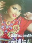ArabianBeauty03.jpg
